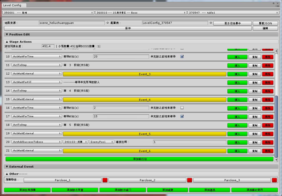 demo_editor_004