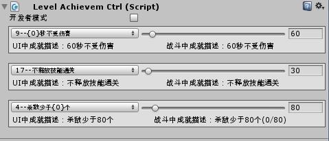 demo_editor_005