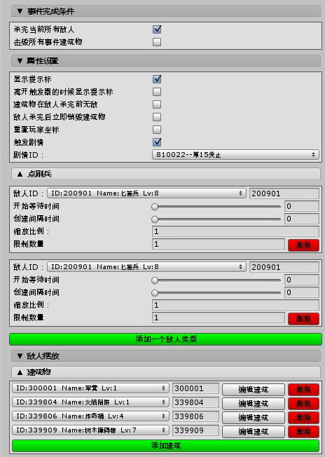 demo_editor_006