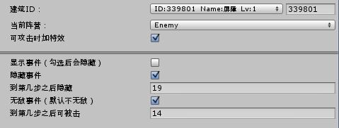 demo_editor_007