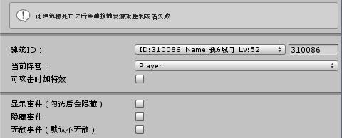 demo_editor_008