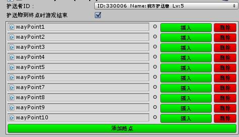 demo_editor_010